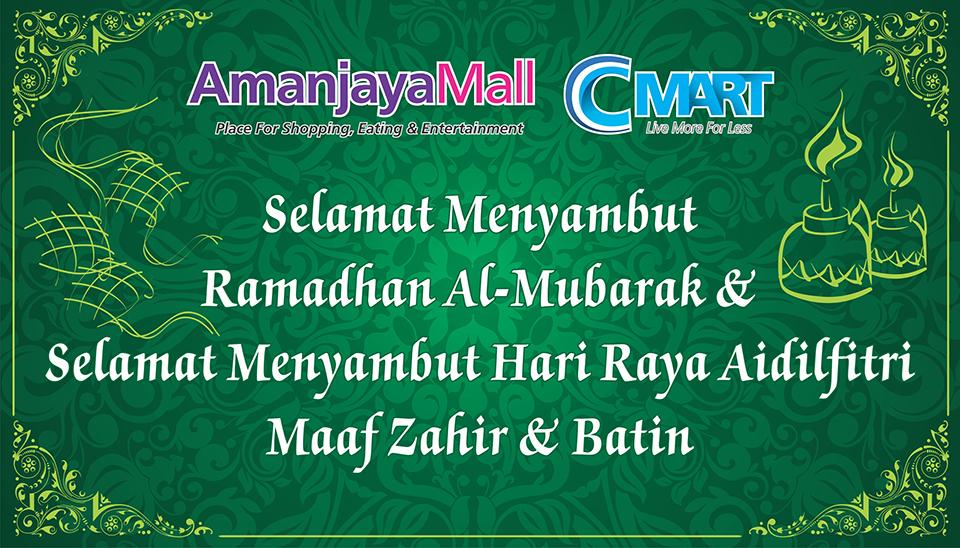 Amanjayamall1
